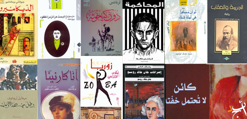 الزمن في الرواية العربية pdf