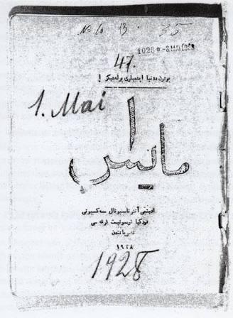 منشور دعائي يعود  للحزب الشيوعي التركي في يوم العمال (الأول من مايو).