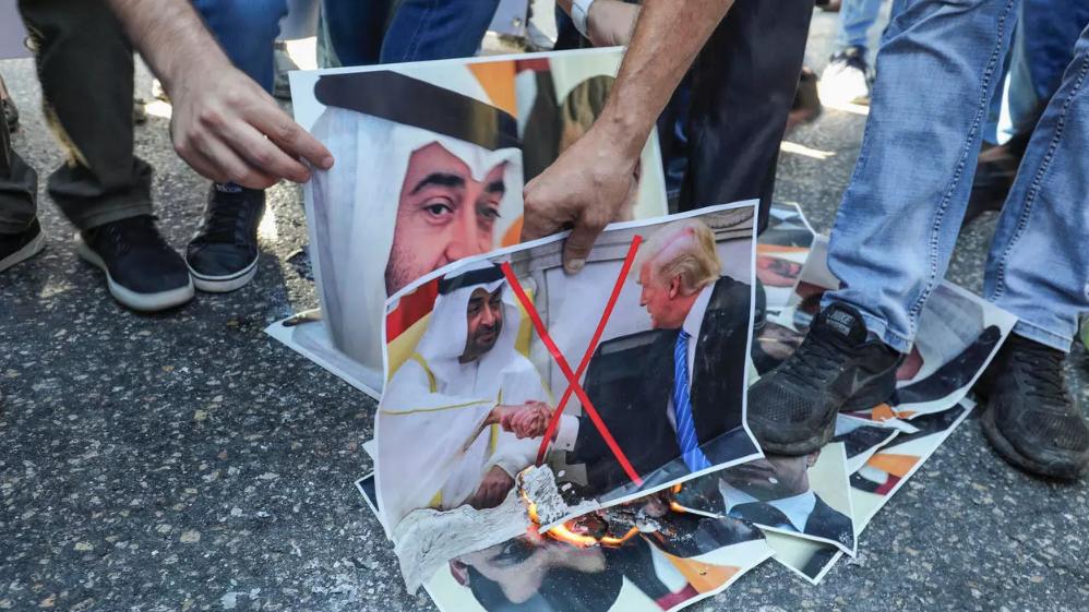 رفض فلسطيني للتطبيع العربي الإسرائيلي