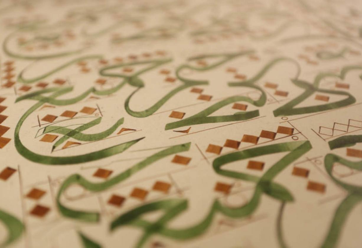 ملامح الخط العربي وتأثيرات الحداثة على تطوره نون بوست