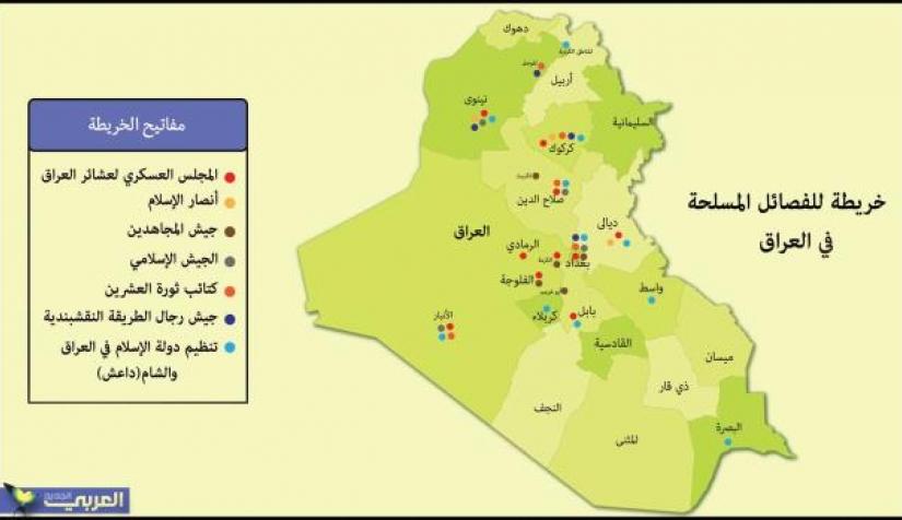 خريطة جبال كردستان العراق Kharita Blog